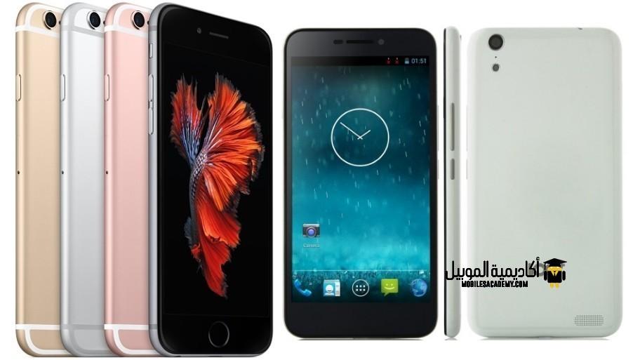 iPhone 6s and Baili 100c